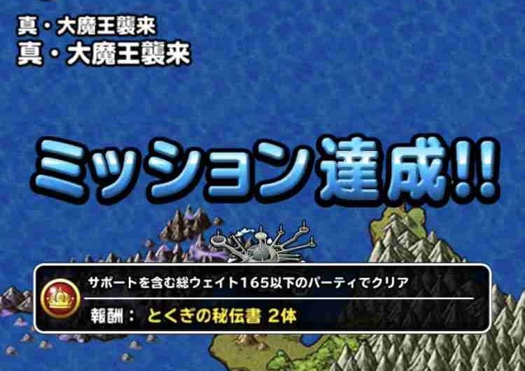 f:id:shohei_info:20180513143637j:plain