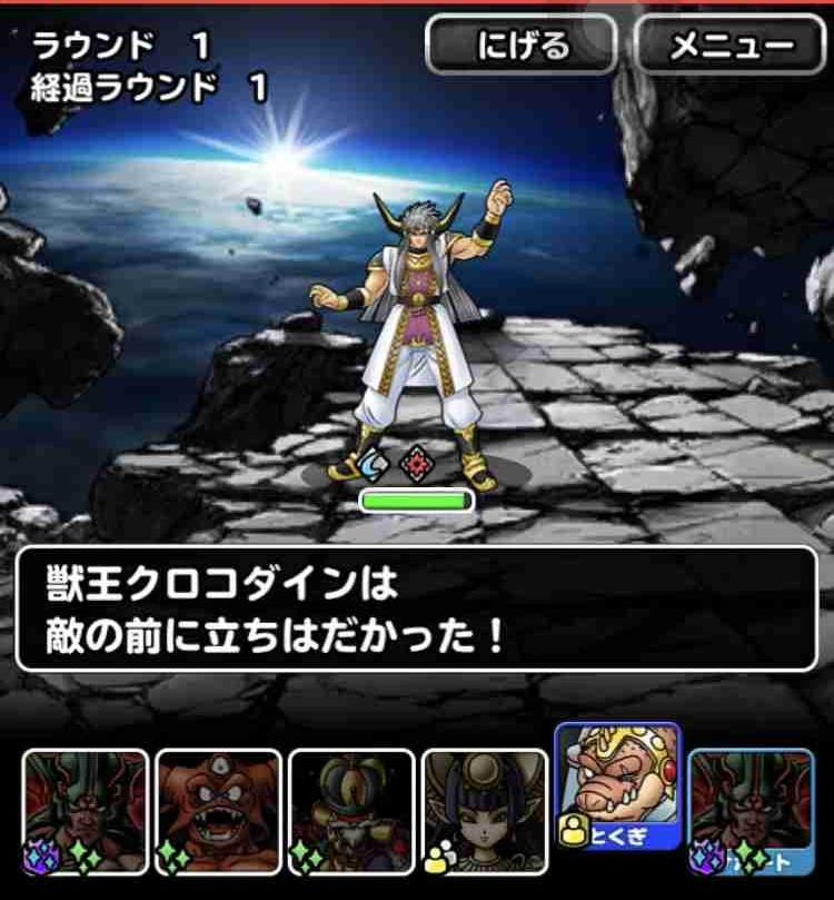 f:id:shohei_info:20180513145608j:plain