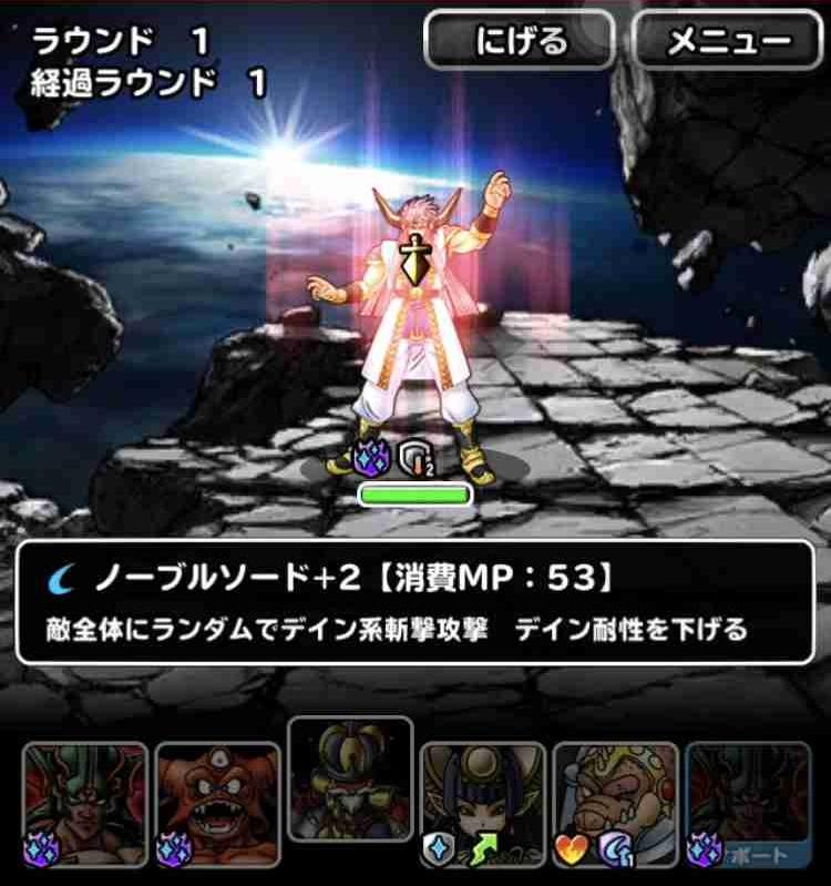 f:id:shohei_info:20180513150044j:plain