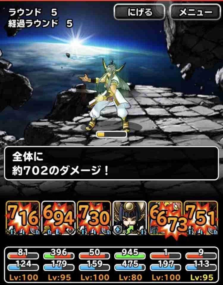 f:id:shohei_info:20180513150154j:plain