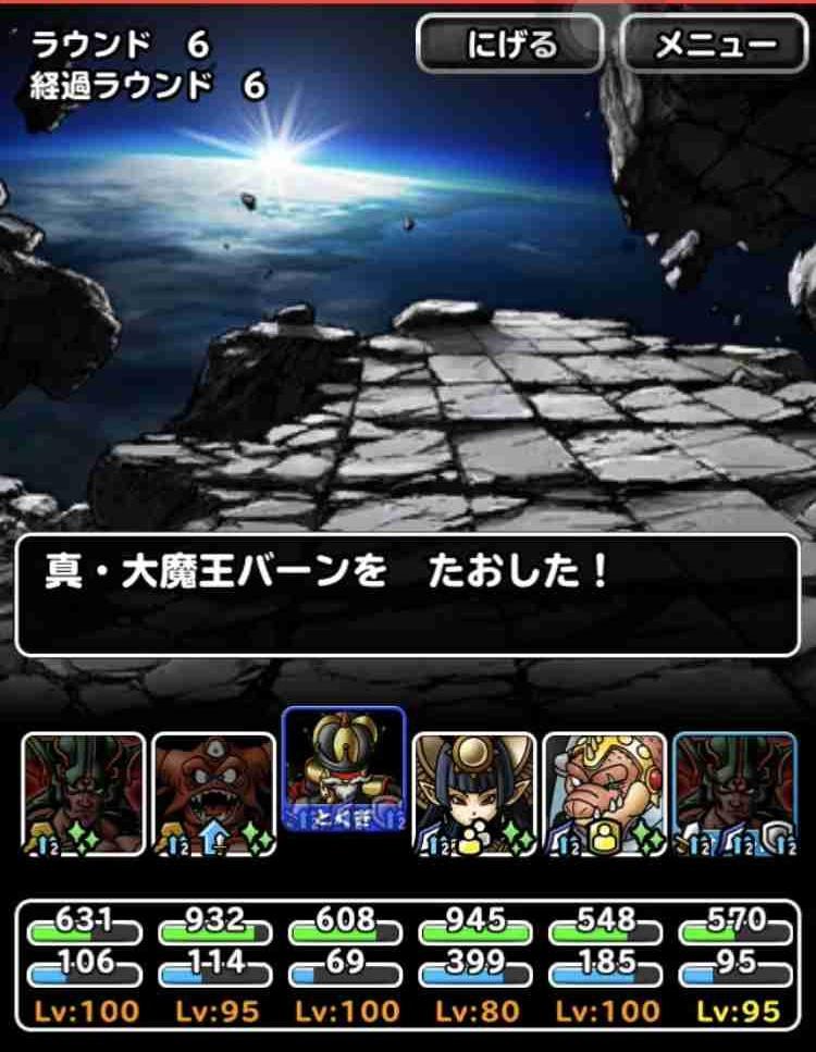 f:id:shohei_info:20180513151046j:plain