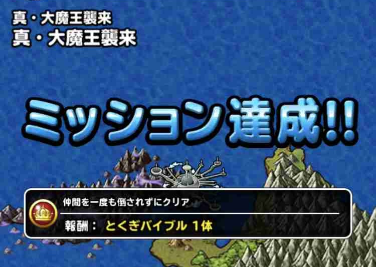 f:id:shohei_info:20180513153155j:plain