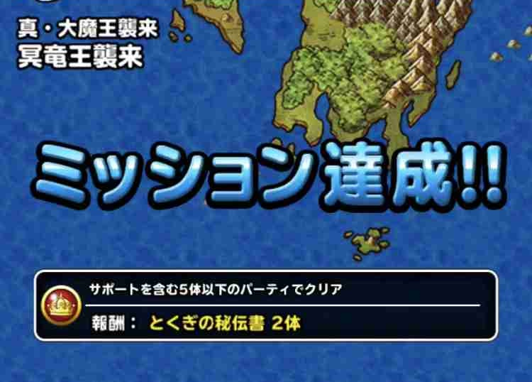 f:id:shohei_info:20180514092235j:plain