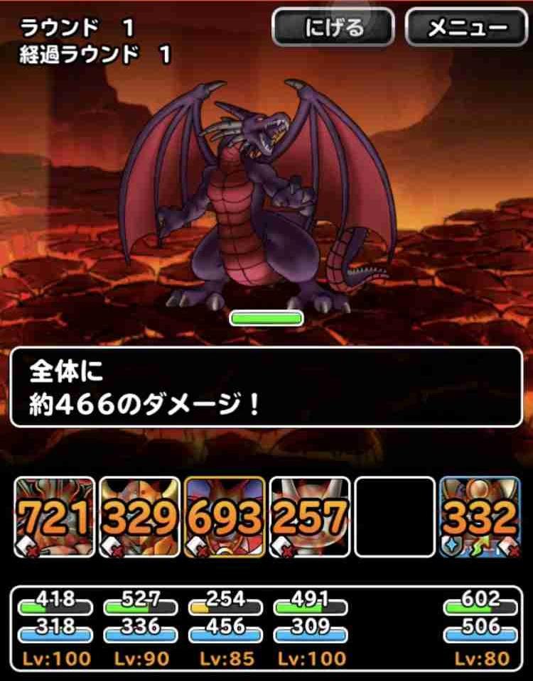 f:id:shohei_info:20180514115454j:plain