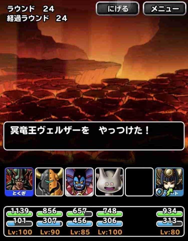 f:id:shohei_info:20180514150738j:plain