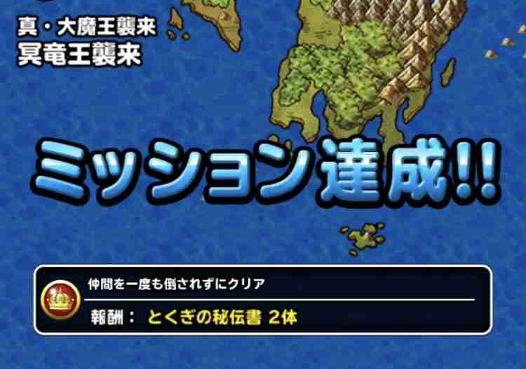 f:id:shohei_info:20180514154403j:plain