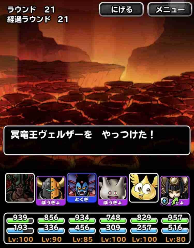 f:id:shohei_info:20180514154838j:plain