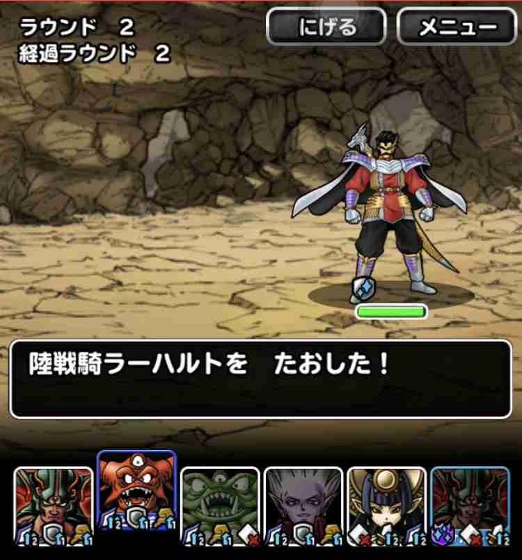 f:id:shohei_info:20180518161735j:plain