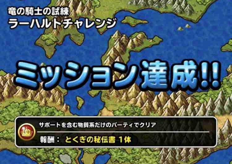 f:id:shohei_info:20180519060220j:plain