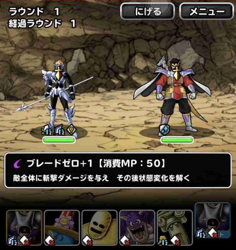 f:id:shohei_info:20180519060948j:plain