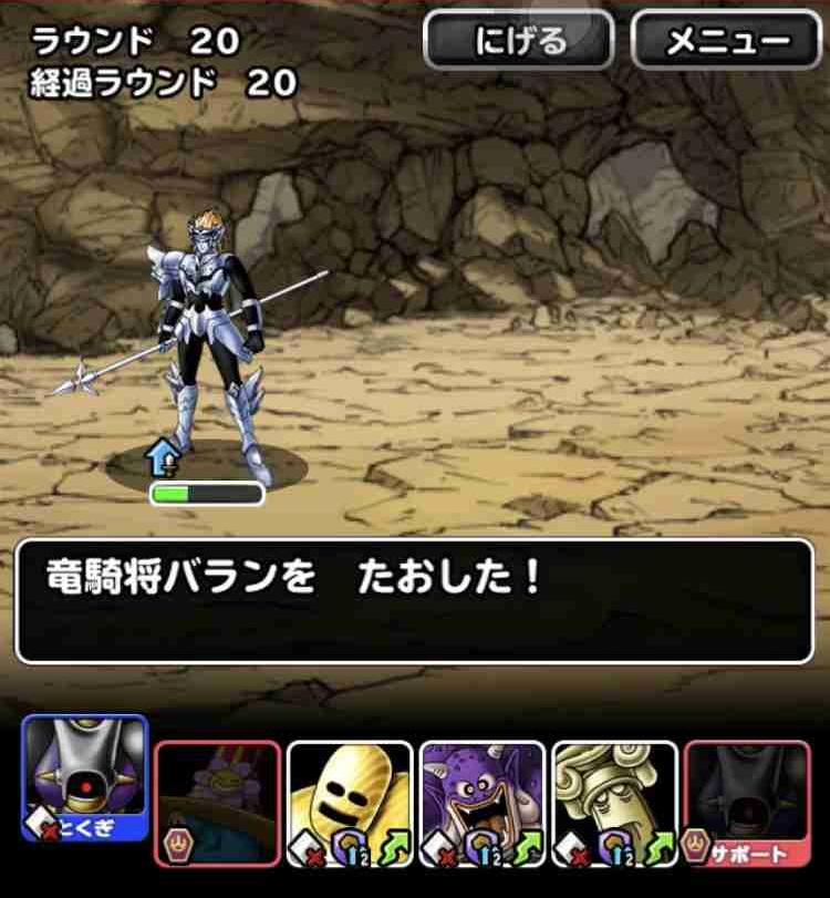 f:id:shohei_info:20180519062853j:plain