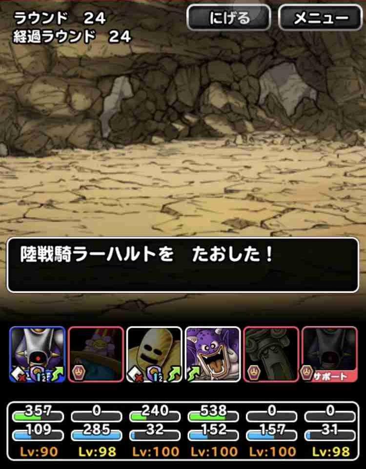 f:id:shohei_info:20180519063128j:plain