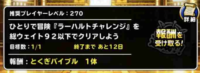 f:id:shohei_info:20180519160731j:plain