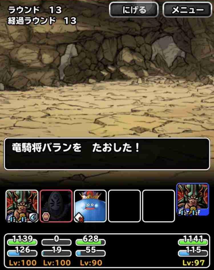 f:id:shohei_info:20180519163241j:plain