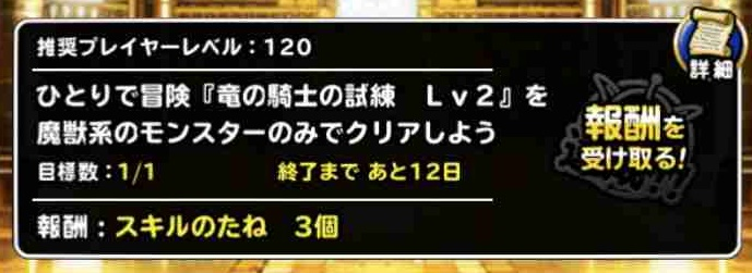f:id:shohei_info:20180519163829j:plain