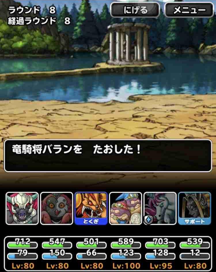 f:id:shohei_info:20180519204540j:plain