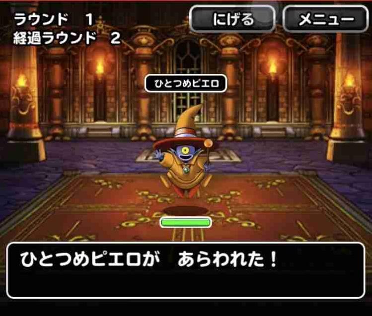 f:id:shohei_info:20180531202116j:plain