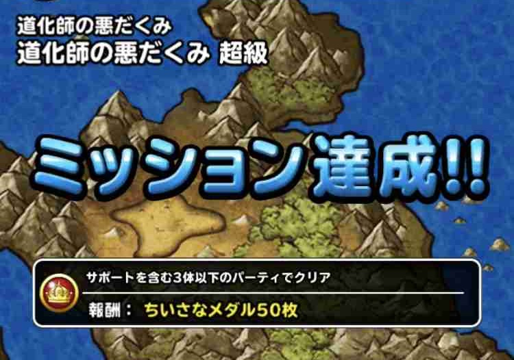 f:id:shohei_info:20180601082956j:plain