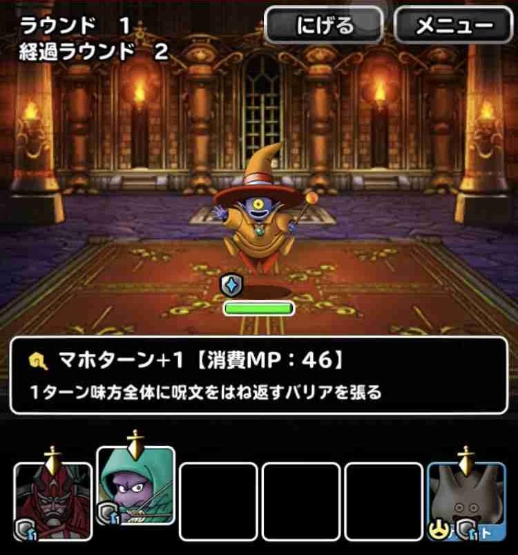 f:id:shohei_info:20180601083839j:plain