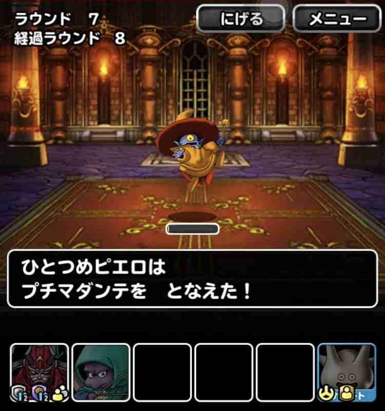 f:id:shohei_info:20180601084210j:plain