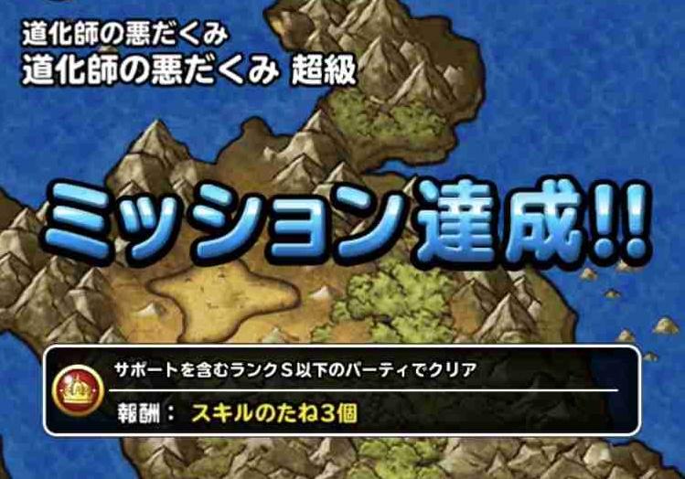 f:id:shohei_info:20180601084931j:plain