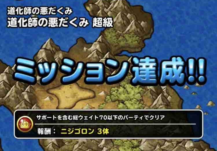 f:id:shohei_info:20180601084940j:plain