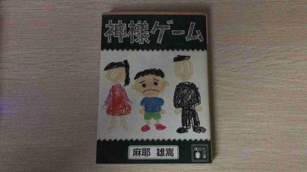 f:id:shohei_info:20180601090045j:plain