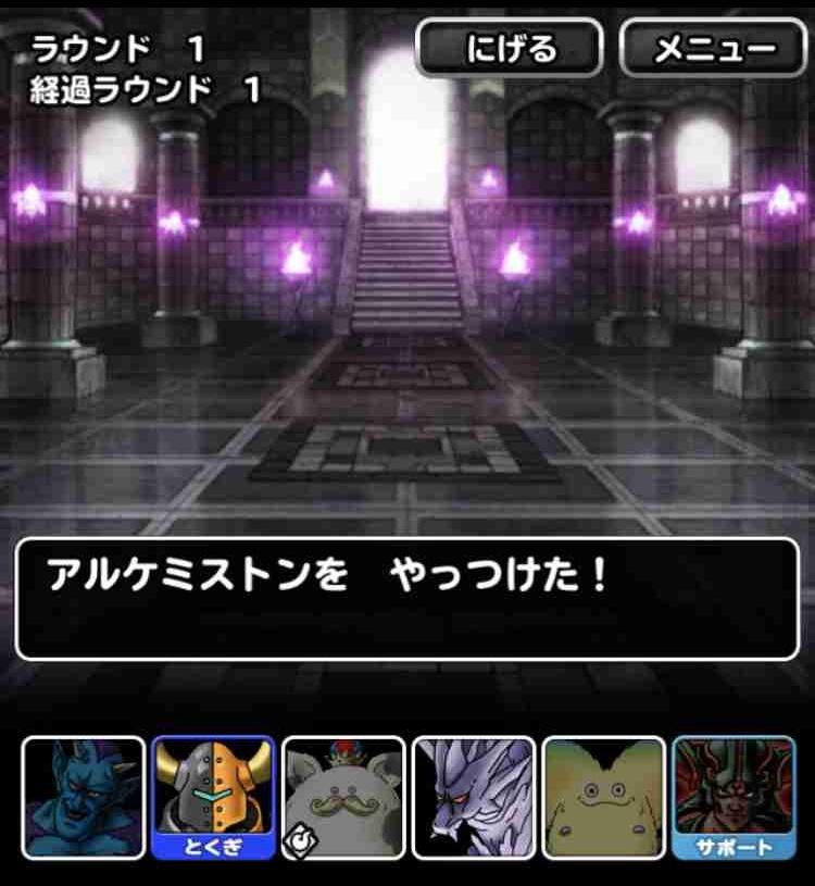 f:id:shohei_info:20180601201750j:plain