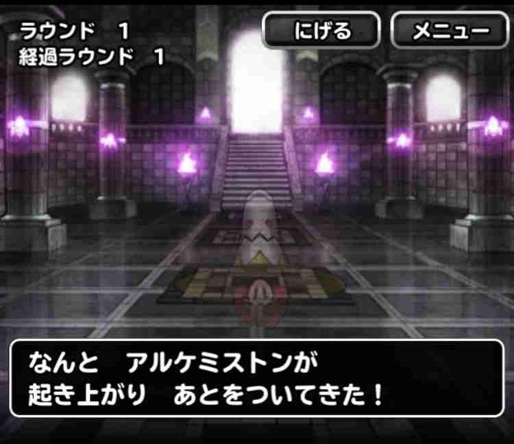 f:id:shohei_info:20180601201908j:plain