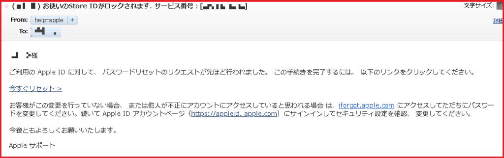 f:id:shohei_info:20180608090343p:plain