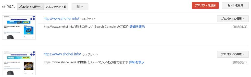 f:id:shohei_info:20180615102600p:plain
