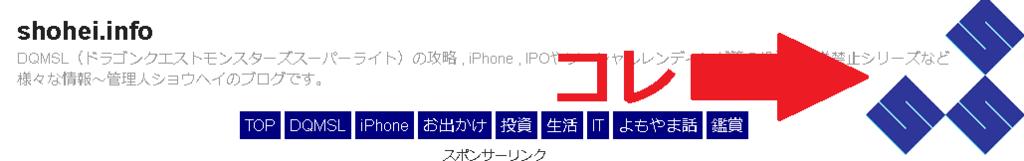 f:id:shohei_info:20180615111025p:plain