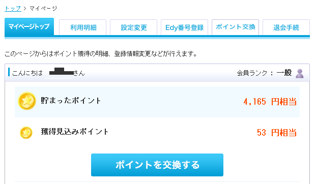 f:id:shohei_info:20180615144247p:plain