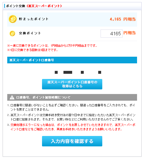 f:id:shohei_info:20180615144318p:plain