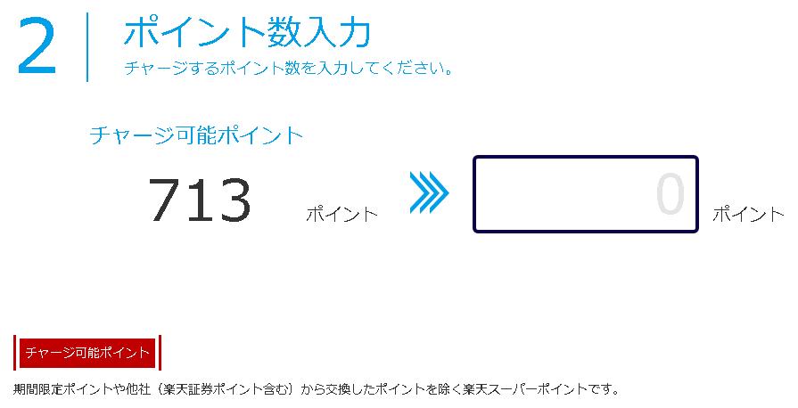 f:id:shohei_info:20180619101007p:plain