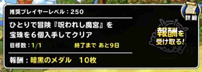 f:id:shohei_info:20180622100804j:plain