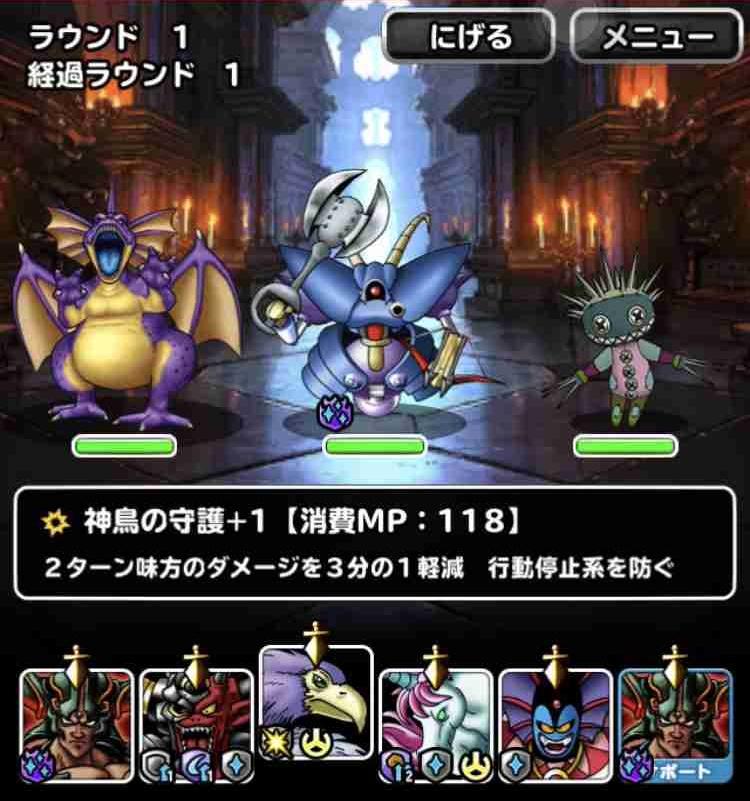 f:id:shohei_info:20180622101721j:plain