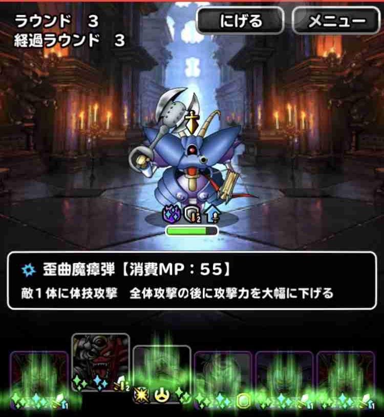 f:id:shohei_info:20180622102407j:plain