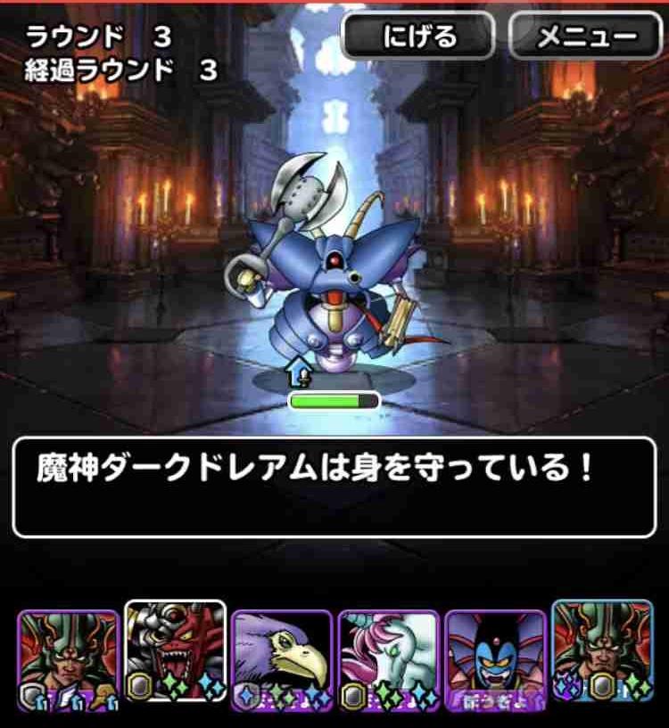 f:id:shohei_info:20180622105230j:plain
