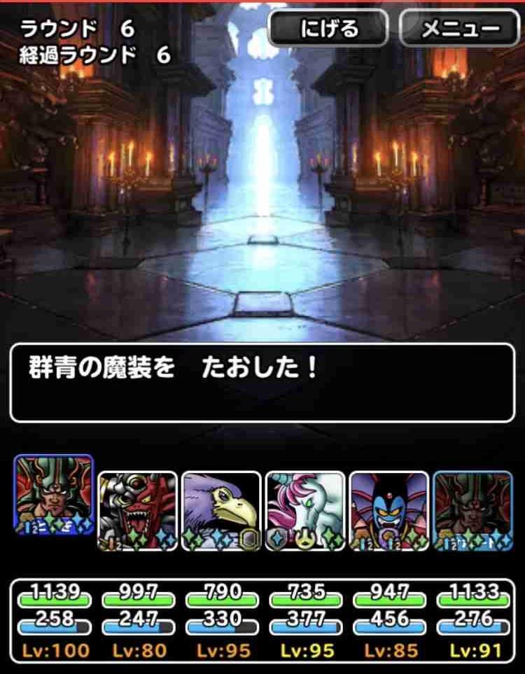 f:id:shohei_info:20180622105432j:plain