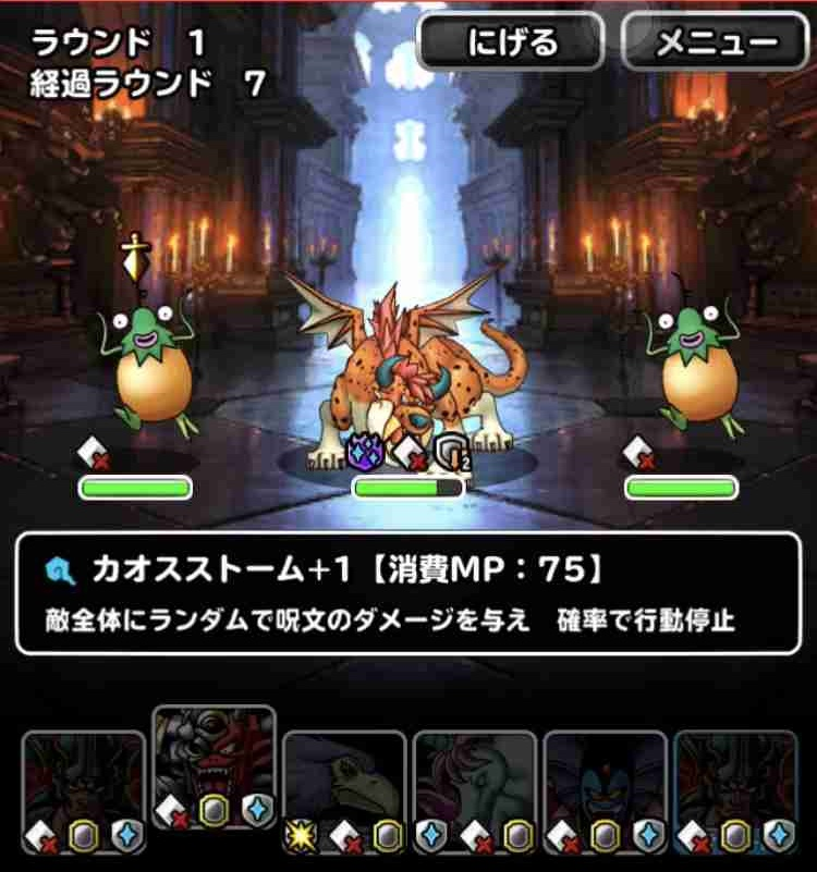 f:id:shohei_info:20180622105705j:plain