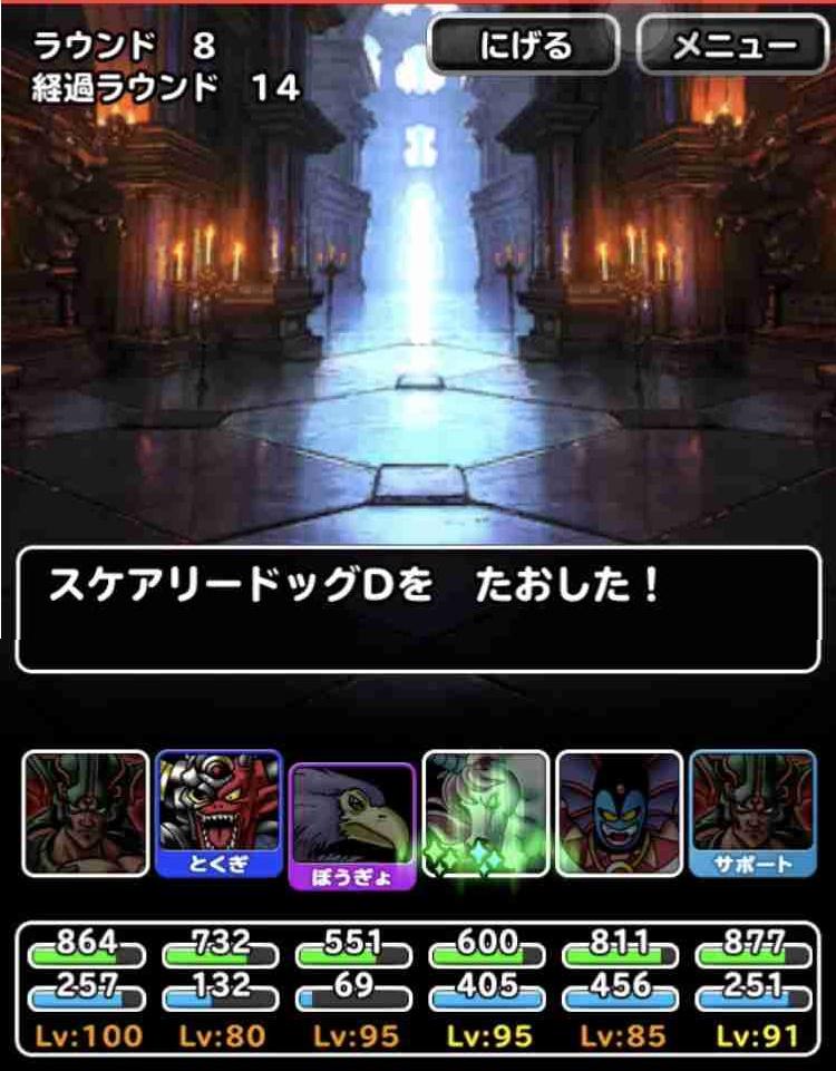 f:id:shohei_info:20180622110101j:plain