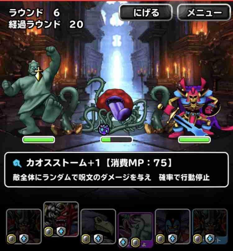 f:id:shohei_info:20180622111218j:plain