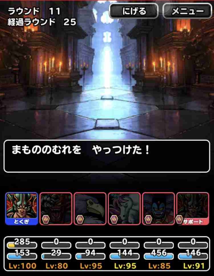 f:id:shohei_info:20180622111837j:plain