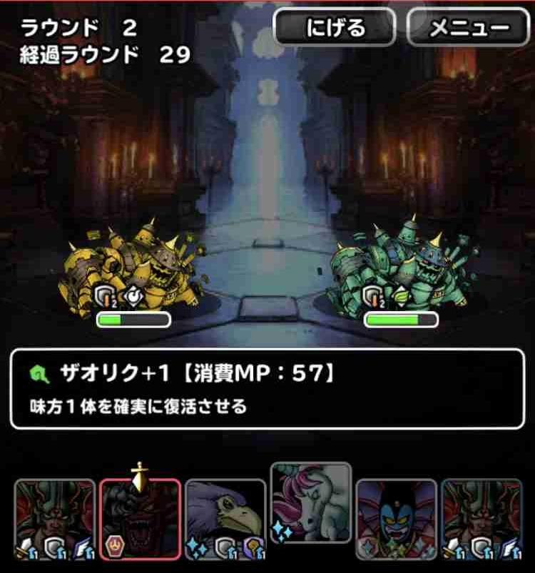 f:id:shohei_info:20180622112101j:plain
