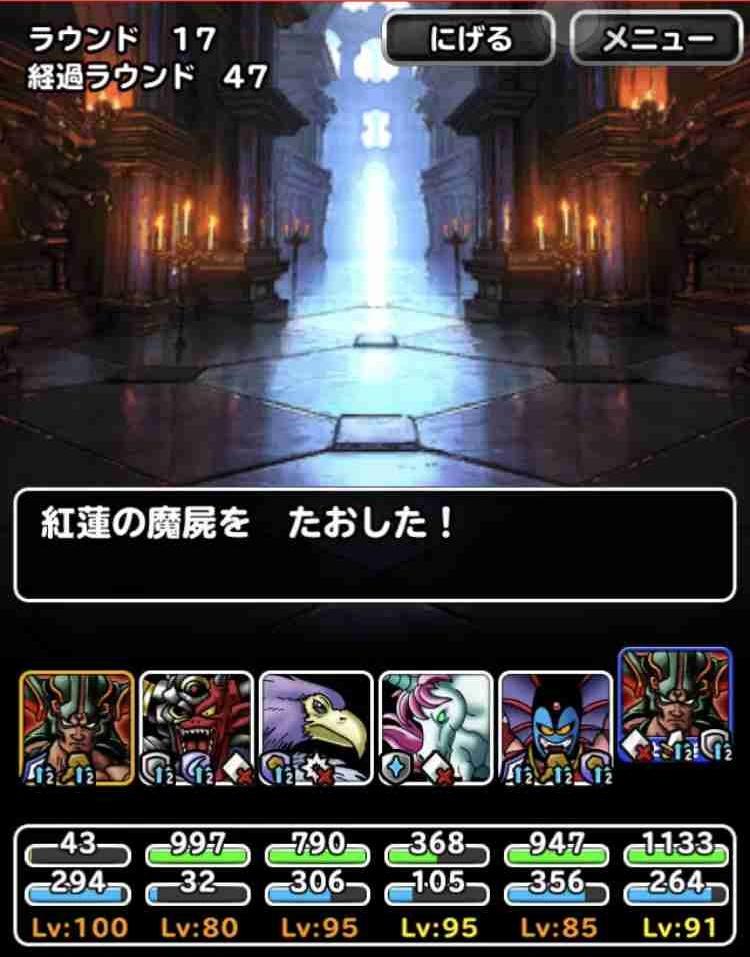 f:id:shohei_info:20180622113255j:plain