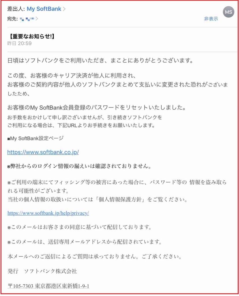 f:id:shohei_info:20180625164850j:plain