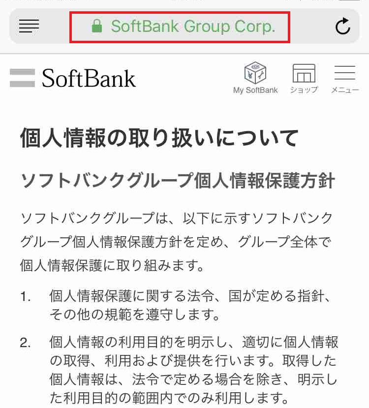 f:id:shohei_info:20180625171008j:plain