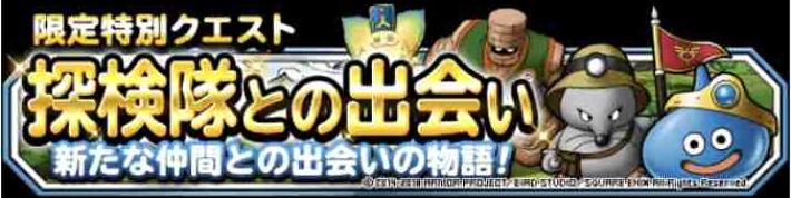 f:id:shohei_info:20180630201349j:plain