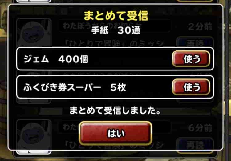f:id:shohei_info:20180630201500j:plain